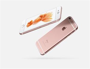 Mobilní telefon Apple iPhone 6s 16GB - růžově zlatý