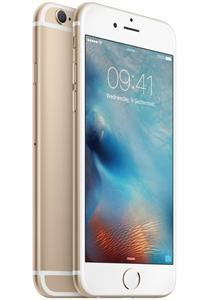 Mobilní telefon Apple iPhone 6s plus 64GB - zlatý