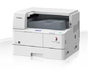 CANON imageRUNNER 1435P Laser čb P/S/C/ADF Duplex, A4,600x600dpi,USB,LAN, bez toneru