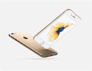 Mobilní telefon Apple iPhone 6s 128GB - zlatý
