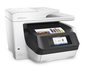 Barevná multifunkční tiskárna HP OfficeJet Pro 8720 (A4, 24/20 ppm, USB2.0, LAN, WiFi, Duplex)